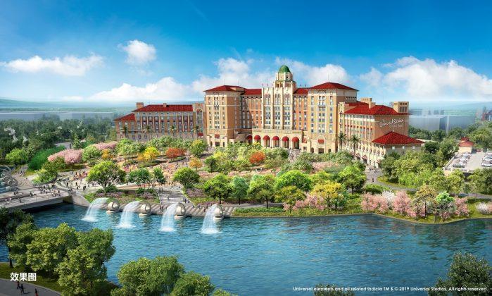 Rendering des Universal Studios Grand Hotel in Peking. Bild: 2019 Universal Studios